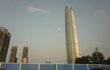 Wuhan 2Zenit
